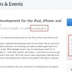 แอปเปิลจัดเวิร์คช็อปพัฒนาแอพบน iOS ในไทยวันที่ 4 ก.ค.นี้ ร่วมงานฟรี !!
