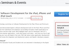 Apple - Education Seminars & Events - Software Development for the iPad, iPhone and iPod touch