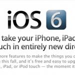 WWDC2012: iOS 6 เปิดตัวแล้ว มาพร้อมกับ Map ใหม่, Siri เก่งขึ้น, Facebook, Passbook และอื่นๆ
