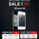 iStudio by CopperWired ลดราคาพิเศษ 20-70% iPhone 4 ราคา 6,000 บาท !!