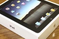 ipad-boxed-520x245