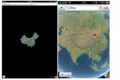 iOS 6 Maps shown only China in the world