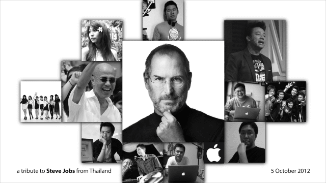 THINK DIFFERENT 2012 : All