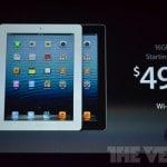 เซอร์ไพรส์! iPad ออกอัพเกรดรุ่นที่ 4 เร็วขึ้นกว่าเดิม