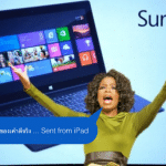 Oprah Winfrey and Surface