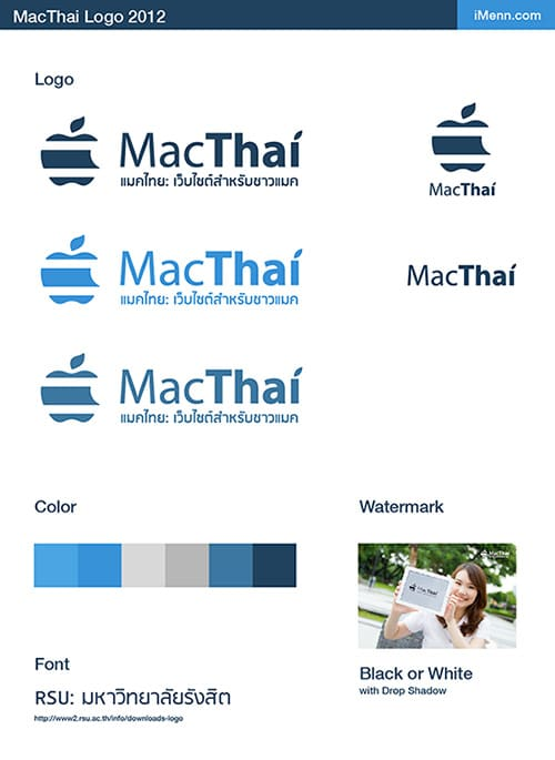 macthai-mini-ci