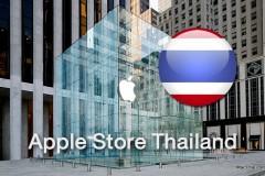 rumor-apple-store-thailand