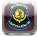 รีวิว: Highway Police Thai แอพพลิเคชั่นรวบรวมข้อมูลทางหลวงที่จำเป็นสำหรับผู้ขับขี่ทางไกล
