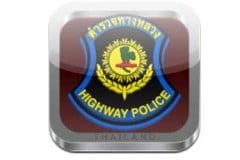 Highway-Police-Thai-Logo