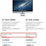 iMac รุ่นใหม่ 27 นิ้ว เลื่อนส่งของเป็นเดือนมกราคม