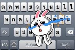 thai-keyboard-3-row-1