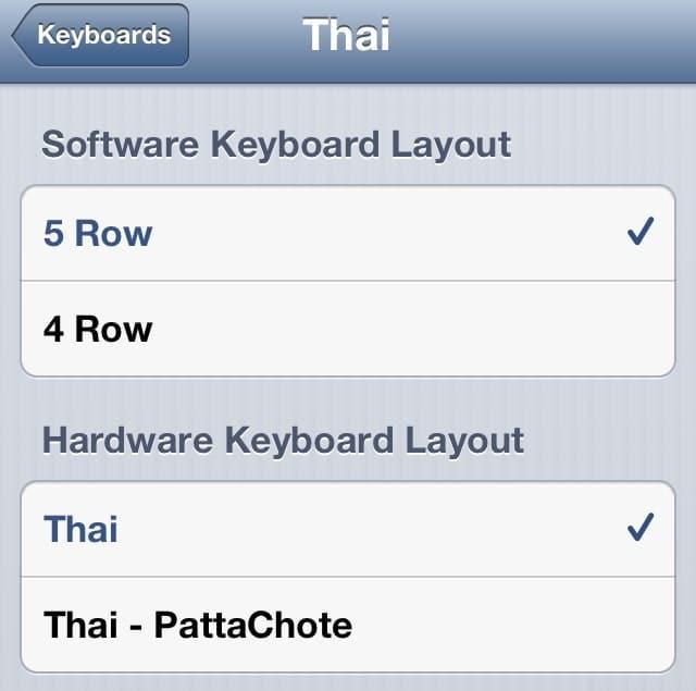 Thai Keyboard on iOS 6.1