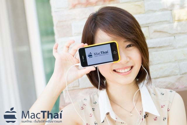 Oom_Mac_Thai-34