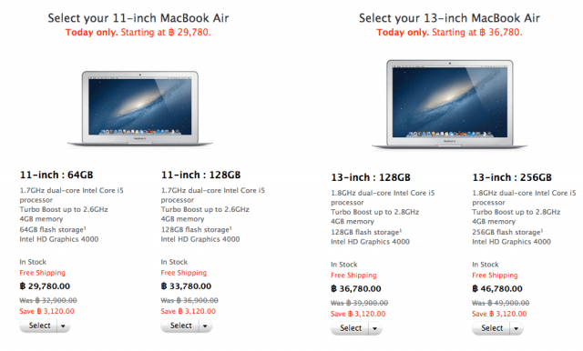 apple-store-th-red-friday-macbook air