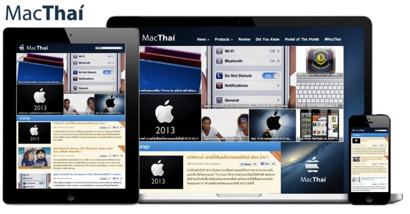 macthai-on-pc-tablet-mobile-phone