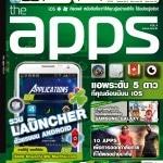 พบกับบทความคุณภาพจากทีมงาน MacThai ในนิตยสาร The Apps ทุกแผงหนังสือชั้นนำ
