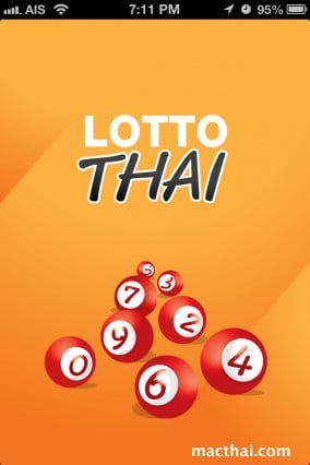 lotto-thai01.PNG