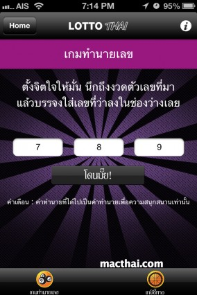lotto-thai13.PNG