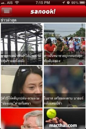 sanook-news02.PNG