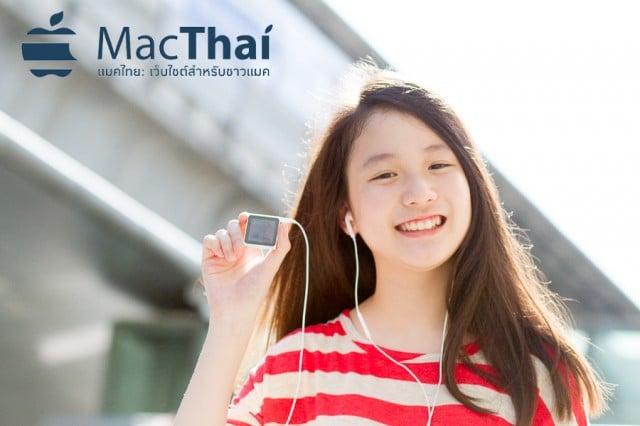 N Nam Mac Thai March-48