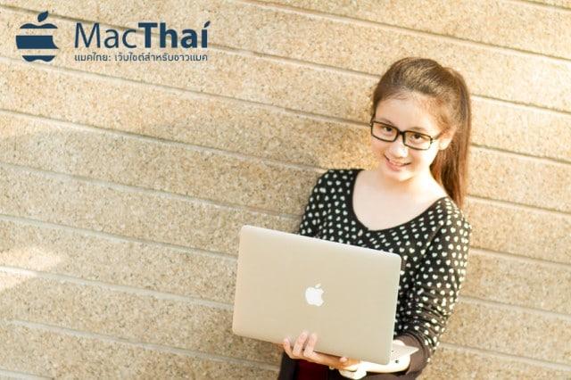 N Nam Mac Thai March-69