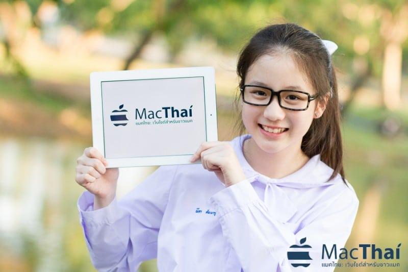 N Nam Mac Thai March-92