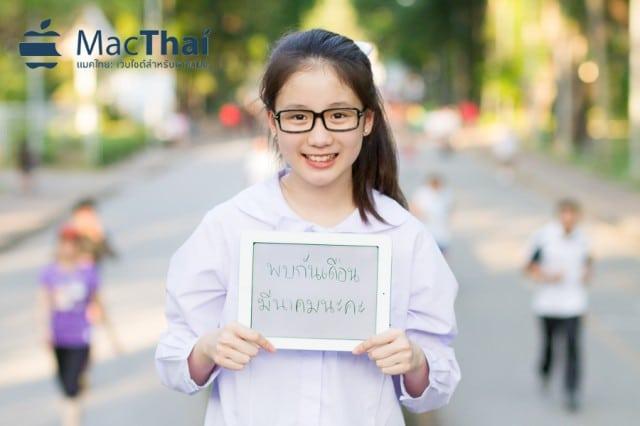 N Nam Mac Thai March-93