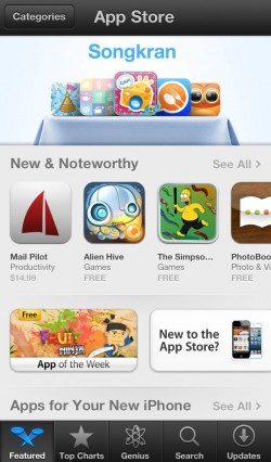 App Store Songkran on iPhone