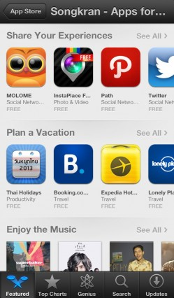 Songkran Apps