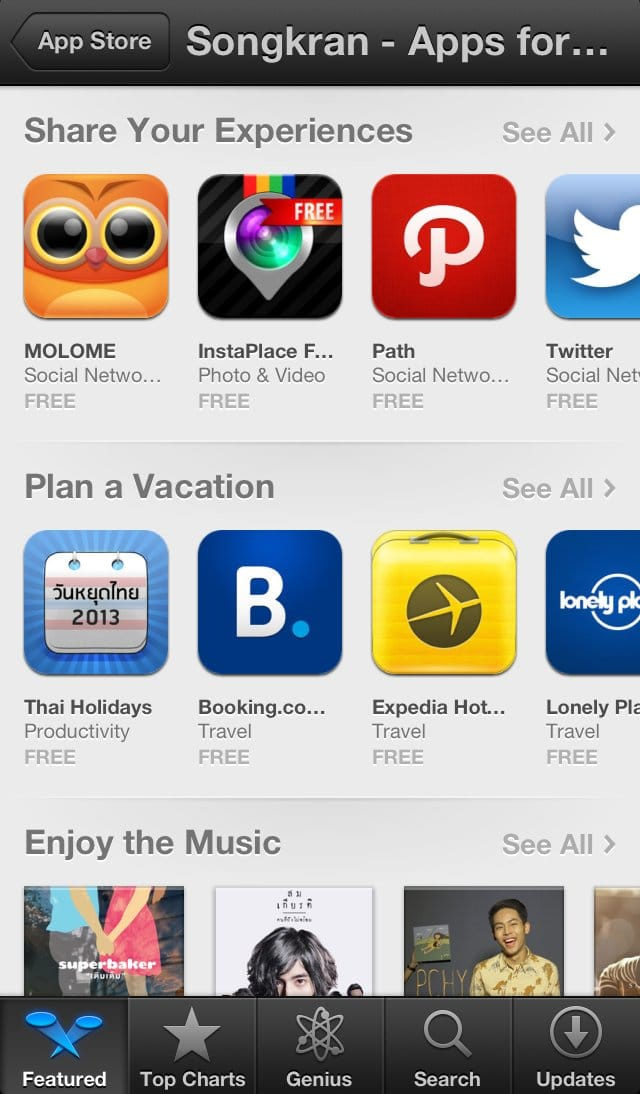 Songkran Apps