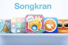 Songkran App Store