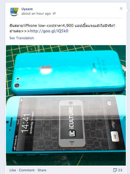 macthai-iphone-mini-low-cost-rumor2