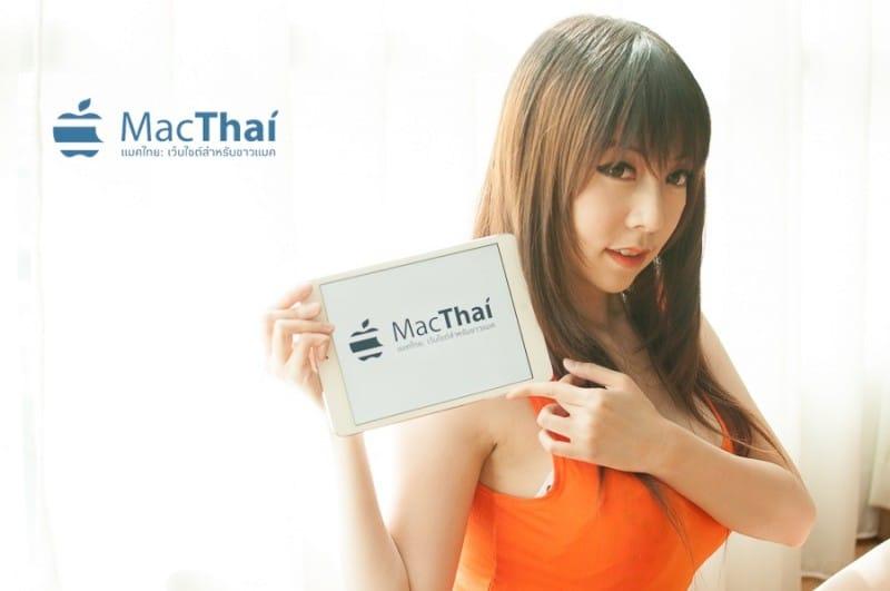 N Par Mac Thai-141a