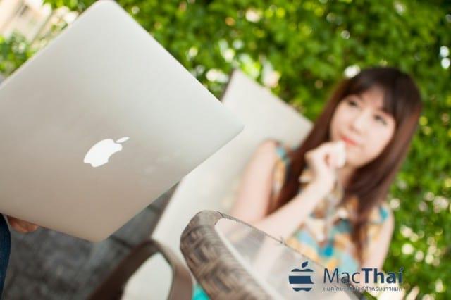 N Par Mac Thai-250