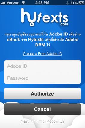 hitexts-ebook2