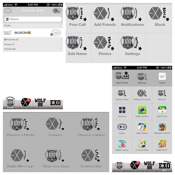 Exo สเปเช ยลอ ด ช น Line555 Com ซ อ ขาย · theme line ...