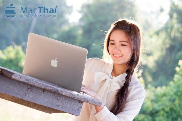 N Dear Mac Thai-282
