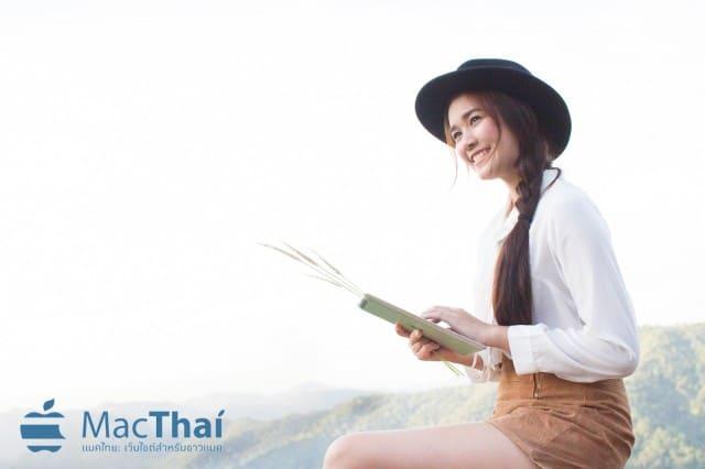 N Dear Mac Thai-320