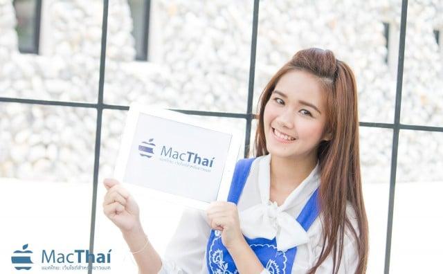 N Dear Mac Thai-86