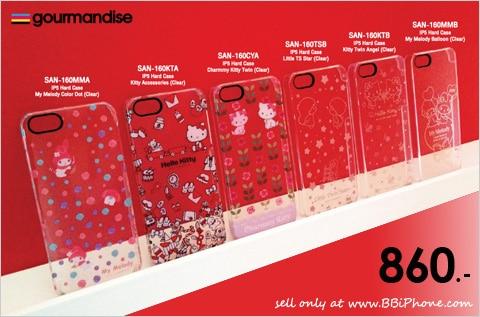 bbiphone-advertorial-macthai-iphone5-case-sanrio
