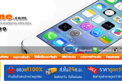 bbiphone-advertorial-macthai1