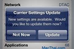 iphone-ipad-ippc-carrier-update-thai