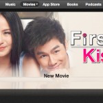 """""""ไฟว์สตาร์ โปรดักชั่น"""" ประกาศลุยตลาด iTunes Store Thailand เต็มตัวในปีนี้"""
