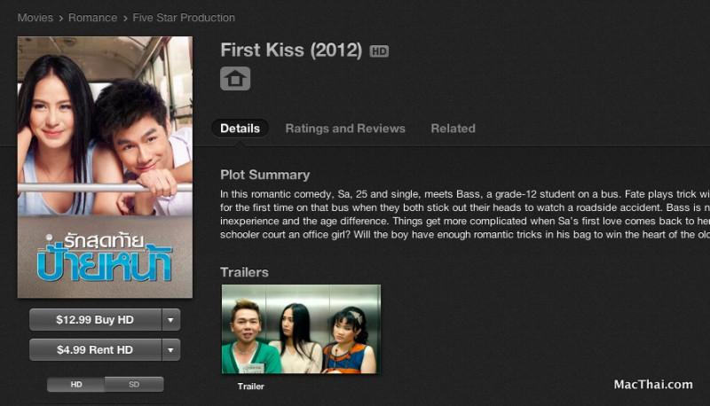 itunes-storet-thailand-sell-thai-movie-macthai.44 PM
