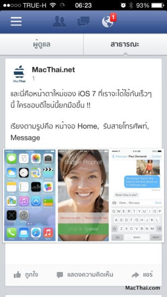 macthai-ios7-thai-language-support-001