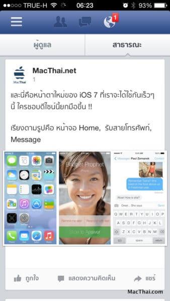 macthai-ios7-thai-language-support-001