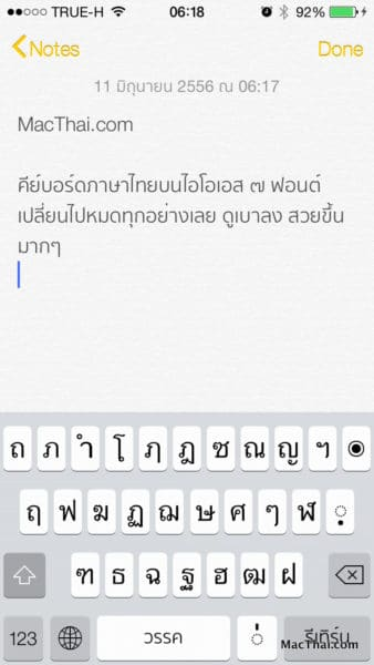 macthai-ios7-thai-language-support-0011