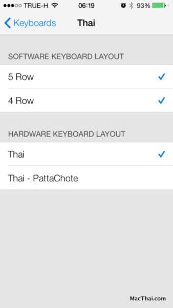 macthai-ios7-thai-language-support-0031