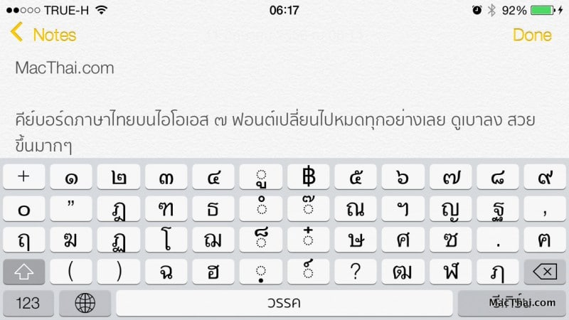 macthai-ios7-thai-language-support-0032