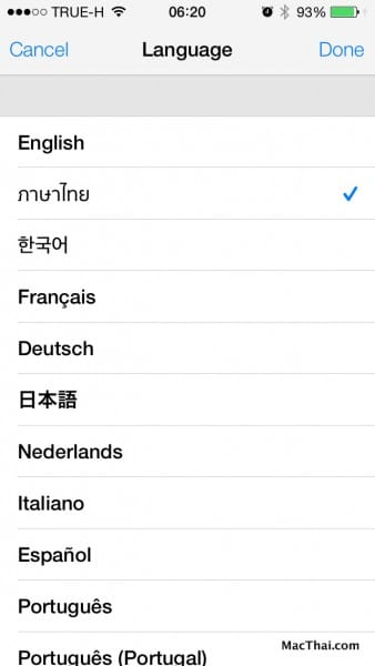 macthai-ios7-thai-language-support-0041